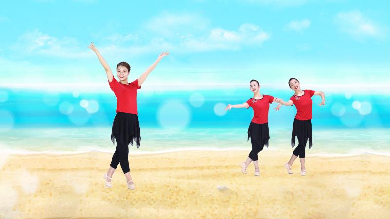 糖豆广场舞课堂惜别的海岸-简单动感 20190523