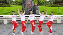 沅陵燕子广场舞幸福在等你-原创 32步附教学